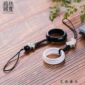 中國風掛件飾品鑰匙手機吊繩
