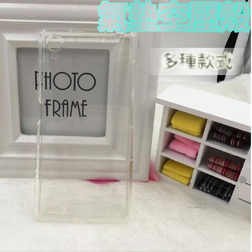 有間商店  iPhone5 5S SE 氣墊空壓殼 TPU材質 手機殼  保護殼(700020-73)