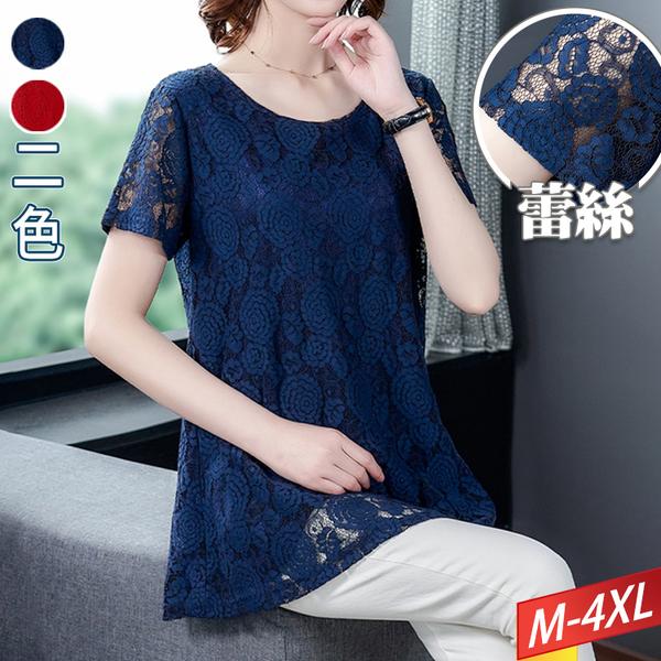 蕾絲玫瑰上衣(2色) M~4XL【223408W】【現+預】-流行前線-