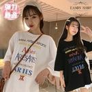 EASON SHOP(GQ1761)實拍純棉繽紛英文字母印花彈力修身落肩寬鬆圓領五分短袖素色T恤女上衣服寬鬆外搭