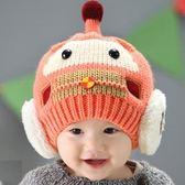 加絨男女童寶寶帽秋冬1-2歲嬰兒帽子兒童保暖毛線帽 萬客居