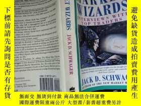 二手書博民逛書店Market罕見Wizards Interviews with