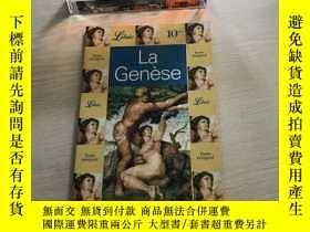 二手書博民逛書店德文原版La罕見Genèse(創世紀) TexteintégralAu commencement, Dieu cr