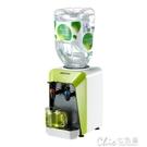 即熱飲水機COCABO泉佳寶小飲水機台式迷你型家用辦公室桌面可加熱 【全館免運】