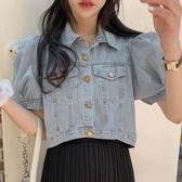 韓國2020夏季韓版復古泡泡袖短袖牛仔上衣薄款寬松開衫短款夾克外套女