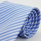 【Alpaca】藍底白色粗細斜紋領帶