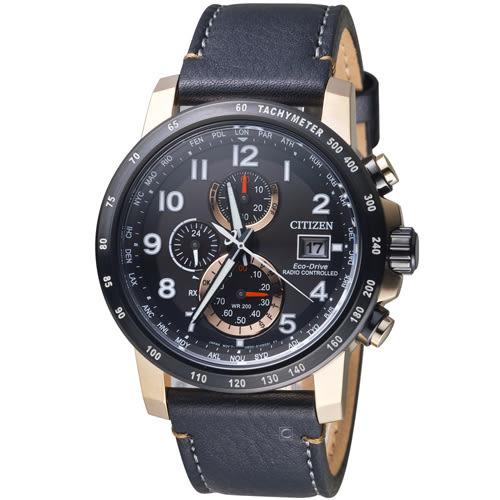 CITIZEN Eco-Drive 星辰 極光時尚電波腕錶 AT8126-02E