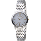 CITIZEN星辰花樣點綴光動能腕錶  EX1498-87A