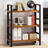 Homelike 凱德工業風三層書架-免組裝