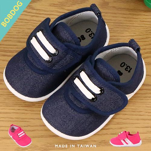 男女童 BOBDOG 巴布豆 牛仔布紋斜杠魔鬼氈帆布鞋 學步鞋 寶寶鞋 嬰兒鞋 MIT製造 59鞋廊