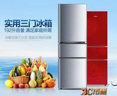 KONKA/康佳 BCD-192MT 冰箱三門小冰箱家用三開門節能宿舍電冰箱 igo免運