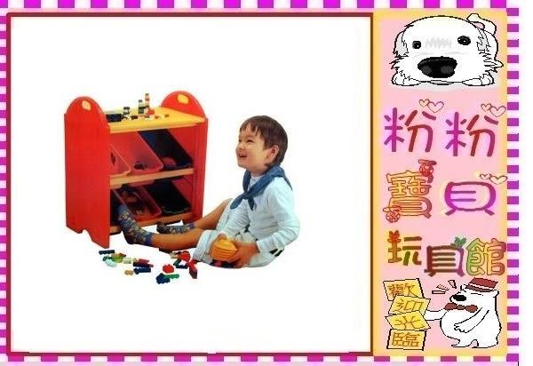 :*粉粉寶貝玩具*益智積木收納架~附六個收納桶
