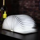 創意變色LED書本燈便攜式翻頁折紙書燈USB充電小夜燈裝飾折疊台燈   LannaS
