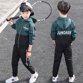 童裝男童春裝套裝新品春秋中大童兒童男孩洋氣運動兩件套潮衣