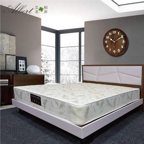 Albert 艾柏-艾柏 抗菌防蹣3.5尺單人獨立筒床墊-3.5x6.2尺