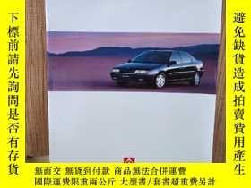 二手書博民逛書店1993年法國罕見雪鐵龍 汽車 CITROEN Xantia