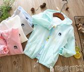 兒童運動外套 兒童棉麻防曬服寶寶薄款外套透氣皮膚衣男童女童裝沙灘空調衫 寶貝計畫
