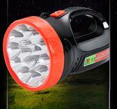 充電式鋰電強光手電遠程探照燈手提燈家用戶外LED手電筒遠射超亮igo  酷男精品館