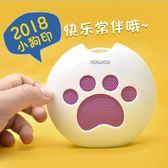 早教機 兒童聽歌早教機可充電下載故事機嬰兒寶寶音樂兒歌播放器0-3-6歲   琉璃美衣