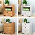 床頭櫃  間約現代床頭櫃經濟型收納櫃間易臥室置物櫃櫃子床邊櫃小櫃子 非凡小鋪 LX
