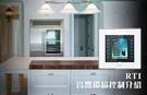 《名展影音》進階版系統整合專案★ 影音環境 燈光自動控制 智慧家庭影音系統整合E-Home 智慧宅