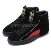 Puma 休閒鞋 Love Charlotte 黑 紅 女鞋 聯名款 流蘇 麂皮鞋面 運動鞋【ACS】 37140501