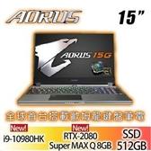 【綠蔭-免運】技嘉 GIGABYTE AORUS 15G YB-9TW2430MP筆記型電腦-無包包滑鼠