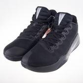 NIKE  HYPERDUNK  LOW EP 籃球鞋 844364002