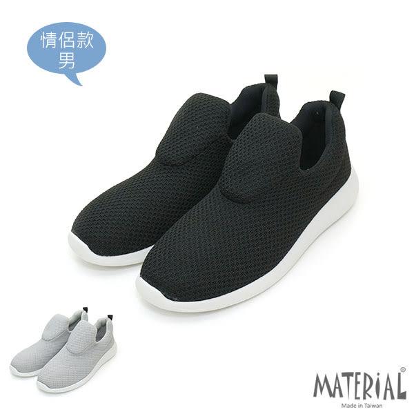 懶人鞋 素色織紋前澎休閒鞋 MA女鞋 T8354男