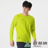 【南紡購物中心】【ATUNAS 歐都納】男款Polygiene長袖透氣排汗衣(A6TS2016M亮綠)