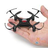 遙控飛機遙控飛機迷你無人機mini四軸飛行器智能定位懸浮充電耐摔男孩玩具免運