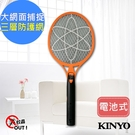 【KINYO】三層防觸電捕蚊拍電蚊拍(C...
