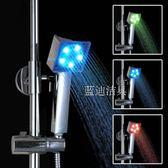 七彩光療花灑 LED方形花灑 發光變色花灑淋浴頭 七彩/感溫花灑噴頭 LD8008-B4 艾維朵