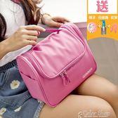 韓國旅行洗漱包女便攜出差小號收納袋化妝品收納包大容量化妝包color shop