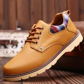 馬丁靴正韓男鞋英倫風工裝鞋防滑耐磨工作鞋男士防水鞋子休閒皮鞋Y-0074