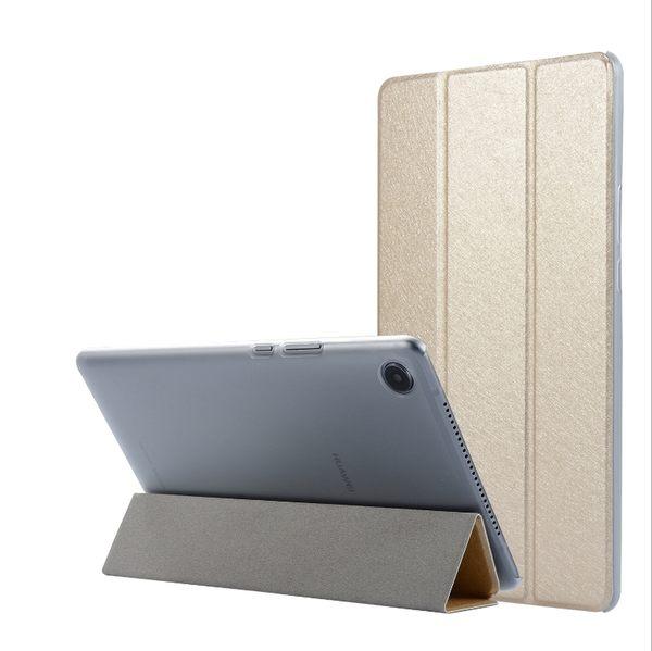秋奇啊喀3C配件--適用於華為平板M3 M5系列(7)(8)(8.4)(10.1)10.8寸保護套皮套電壓透明底保護殼