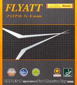 Nittaku FLYATT HARD(硬型)