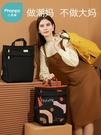 媽咪包後背包2021新款時尚大容量媽媽包...