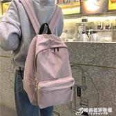日系純色書包雙肩包女韓版原宿高中學生校園風簡約少女初中生背包 時尚芭莎
