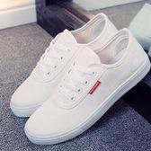 帆布鞋 女小白鞋純黑帆布鞋繫帶平底甜美女街頭布鞋  【魔法鞋櫃】
