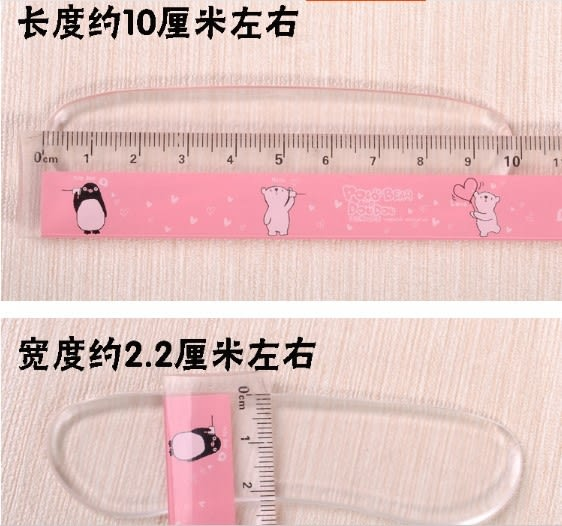 [協貿國際] 韓式超強粘性矽膠隱形後跟貼防磨腳跟鞋貼 (10個價)
