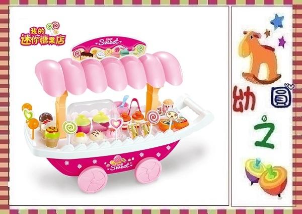 *幼之圓*最新款~我的糖果冰淇淋小舖~超可愛迷你糖果店~家家酒小推車糖果店~