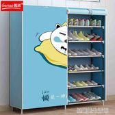 鞋架多層簡易家用經濟型省空間組裝宿舍寢室鞋架子防塵收納柜鞋柜 igo