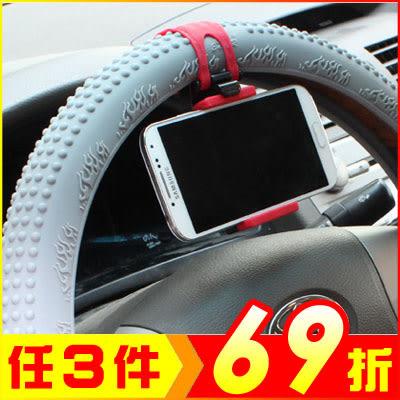 汽車方向盤手機支架/伸縮式導航架【AE10337】大創意生活百貨