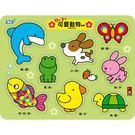 台灣製造/ 0~3歲可愛動物拼板/益智玩具/ EMMA商城