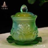 供水杯-佛教用品供水杯供佛杯琉璃聖水杯拜神供杯觀音凈水杯蓮花大悲水杯 提拉米蘇