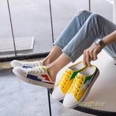 夏季帆布半拖鞋男韓版潮流鞋男英倫百搭個性包頭透氣無後跟懶人鞋「時尚彩紅屋」