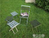 戶外折疊凳子馬扎加厚靠背軍工用釣魚椅小凳子折疊椅便攜板凳火車 青山市集