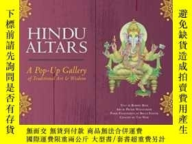 二手書博民逛書店Hindu罕見Altars: A Pop-up Gallery Of Traditional Art And Wi