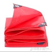 紅色刀刮布加厚防曬防雨布防水篷布貨車隔熱牛津帆布遮陽雨棚油布ATF 格蘭小舖 全館5折起